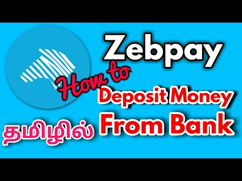 How to Deposit Money in Zebpay | How to Deposit Money from Bank to Zebpay | Trends Tamil
