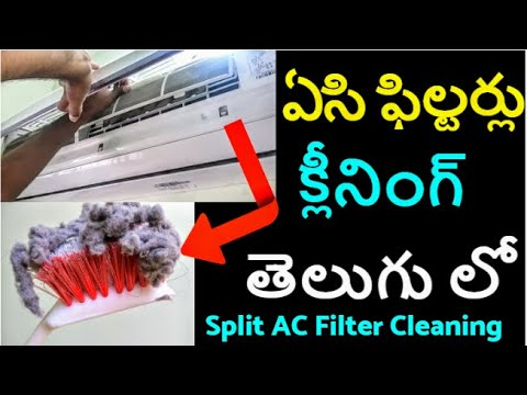 AC Cleaning at home in Telugu (ఏసి క్లీనింగ్) | how to clean ac filter | Split AC filter Cleaning