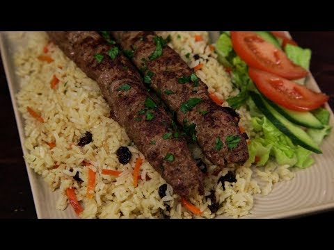 How to cook Afghan Style Rice