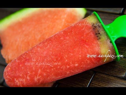 Watermelon Popsicles Recipe