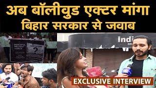 Patna को बचाने आया Bollywood Actor kranti prasant jha मांग रहे है सरकार से जवाब