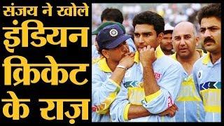 जब कराची के मैदान में भारतीय टीम पर हुआ हमला । Book Review Imperfect   Sanjay Manjrekar