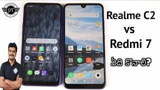 Realme C2 VS Redmi 7 Comparison Review ll in Telugu ll