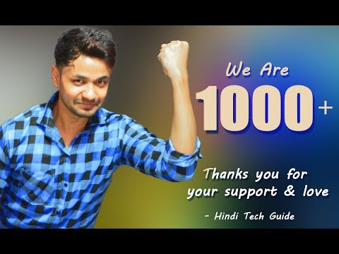 We are 1000 + | Thank you