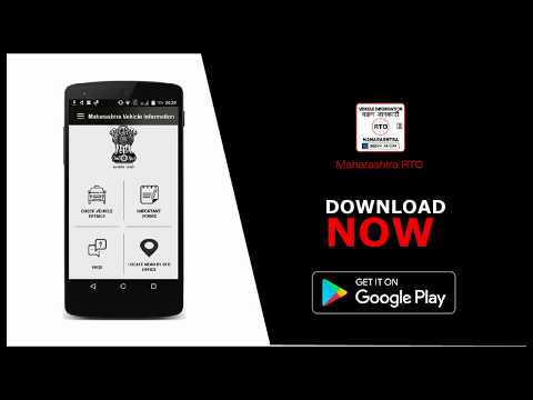 Maharashtra RTO Vehicle Information App