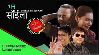 Bhana Saila भन साईंला Ramesh Raj Bhattarai, Rachana Rimal Lyrics video