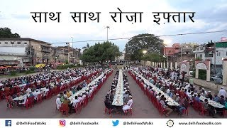 HUGE Iftar in Bhopal - 'Sath Sath Roza Iftar/Iftar for all'