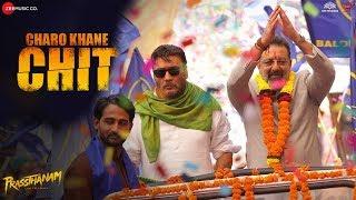 Charo Khane Chit - Prassthanam | Sanjay Dutt, Jackie Shroff, Ali Fazal | Sukhwinder Singh