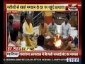 Download AGAR MALWA - बीजेपी के खंडवा प्रत्याशी नंदकुमार सिंह चौहान पहुँचे नलखेड़ा माँ बगलामुखी मंदिर MP3,3GP,MP4