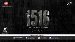 مهرجان - بحر الالحان - غناء المحترفين و 8% اوكا واورتيجا وشحته كاريكا ومحمد بابا