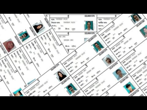How To Download Voter List West Bengal 2018