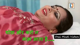 Wife Affair | Patient with Doctor | Indian Housewife Extramarital Affair | Hindi Short Film Latest