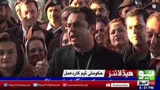 Neo News Headlines Pakistan | 6 pm | 15 Decemebr 2017