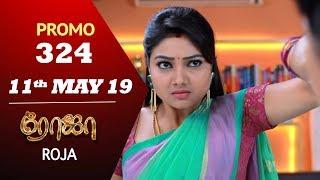 ROJA Promo | Episode 324 Promo | ரோஜா | Priyanka | SibbuSuryan | Saregama TVShows Tamil