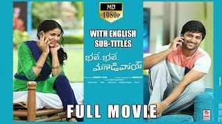 Nani Recent Super Hit Telugu Full HD Movie | Nani | Lavanya Tripathi