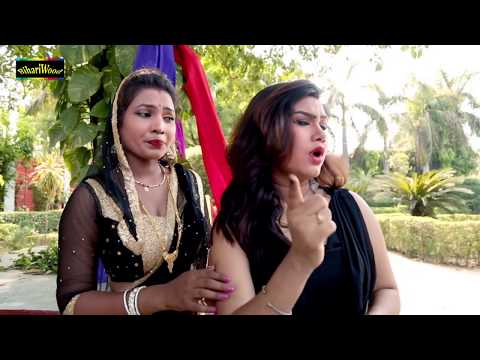 Bhojpuri video gana download | new bhojpuri videos 2018 2018-08-27.