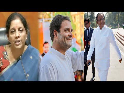Niramala Sitharaman says, will Rahul Gandhi investigate P. Chidambaram assests | OneIndia News