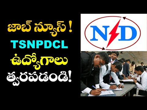 Telangana State NPDCL job notifications Released | Latest Government Job News | VTube Telugu