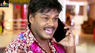 Where is Vidya Balan Comedy Scenes Back to Back | Latest Telugu Comedy | Sri Balaji Video