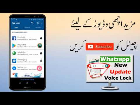 Android Time Secret You Should Know | time lock | Best app for android