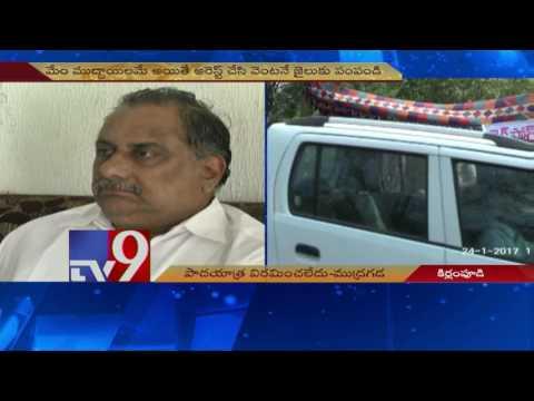Mudragada placed under House Arrest before Padayatra - TV9