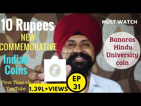 10 Rupees New Commemorative Indian Coins | Banaras Hindu University Coin