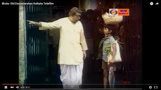 Bhola- Old Dooradarshan Kolkata Telefilm