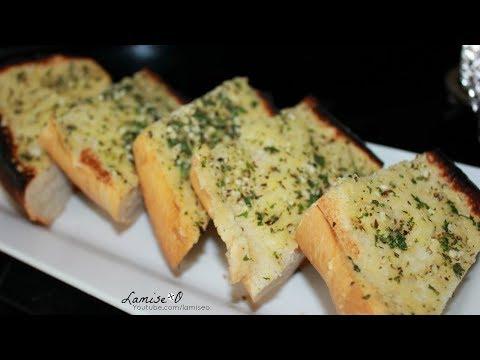 How To Make Garlic Bread | Easy Garlic Bread Recipe | Episode 144