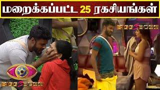 Bigg boss Tamil 3 | இதுவரை வெளிவராத 25 ரகசியங்கள் | Top Secrets In Bigg Boss House | Promo