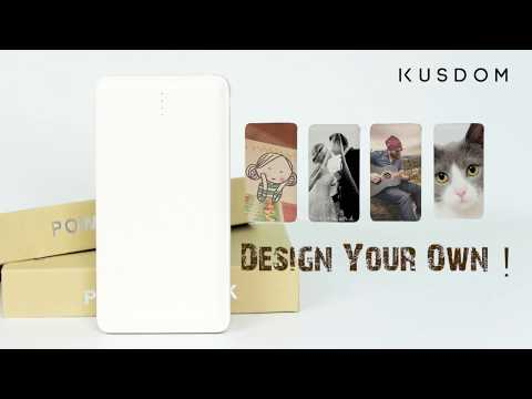 10000mAh Power Bank - Design Your Own