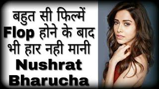 Nushrat Bharucha Biography | Lifestyle | Movies | Songs | Lifestory | Success |  in hindi | gat gat