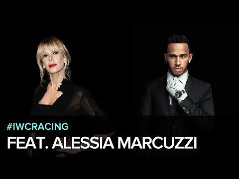 Fasten Your Wristbelt: Lewis Hamilton and Alessia Marcuzzi