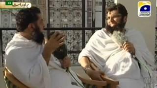 HD Junaid Jamshed 3-11-11 Hajj 1432 Live Geo Tv Khana Kaba Saudi Arabia