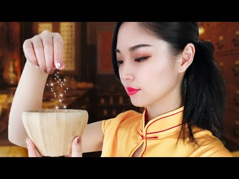 [ASMR] Chinese Sleep Potion Roleplay