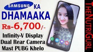 Best Samsung Phone Under Rs.7000