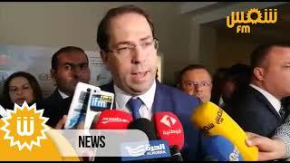 #x202b;رئيس الحكومة يشرف على انطلاق مشروع التصرف المندمج في المشاهد الغابية#x202c;lrm;