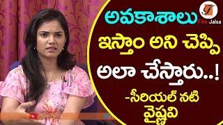 Iddarammayilatho Telugu Serial Actress Vaishnavi Comments On Casting Couch   Film Jalsa