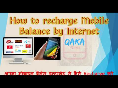 How to Recharge Aircel Mobile balance Online easy way