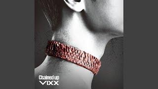 사슬 (Chained Up)