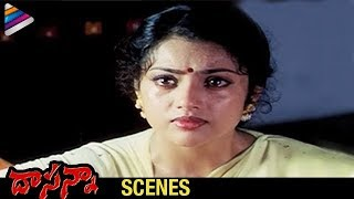 Mxtube.net :: Meena rape scene Mp4 3GP Video & Mp3