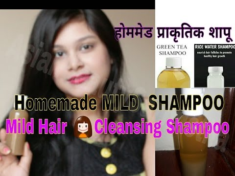 Homemade Mild Shampoo | HOW TO MAKE SHAMPOO AT HOME | AsianBeautySarmistha