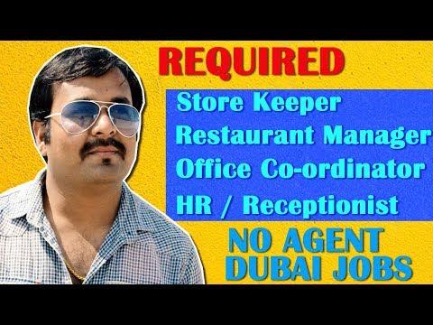 Required Store keeper, HR, Receptionist, Restaurant manager, Office Co.|  TECH GURU DUBAI JOBS