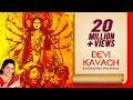 SAMPOORNA DEVI KAVACH (HINDI) BY ANURADHA PAUDWAL | Devi Mantra | Times Music Spiritual Mp3