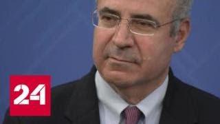 Новое дело - новые проблемы: Браудер боится экстрадиции в Москву - Россия 24