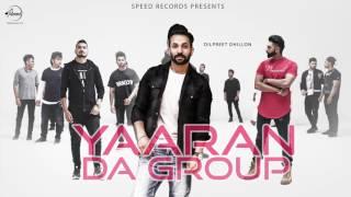 Motion Poster | Yaaran Da Group | Dilpreet Dhillon | Parmish Verma | Desi Crew | Speed Records
