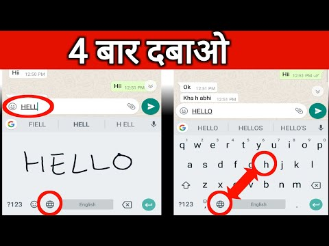 You Don't know about This Mobile function ( Hindi) || by technical boss