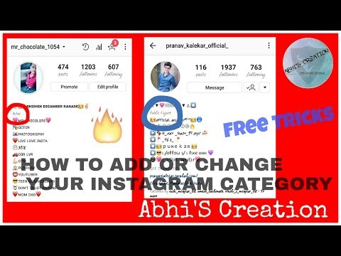 How To Change Instagram Category    Full Tutorial