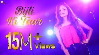 Bijli Ki Taar - Sudipa Biswas | Female Version | Tony Kakkar Feat. Urvashi Rautela