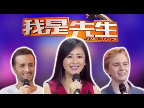 Yoyo Chinese on hit Chinese reality TV show