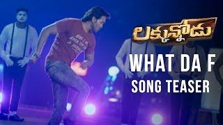 What Da F Teaser - Luckunnodu Movie - Vishnu Manchu, Hansika Motwani - Raaja Kiran